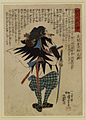 Ebiya Rinnosuke - Seichu gishi den - Walters 9517.jpg