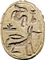 Egyptian - Scarab with Wish Formula - Walters 429 - Bottom.jpg