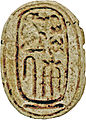 Egyptian - Scarab with the Cartouche of Thutmose III - Walters 4245 - Bottom.jpg