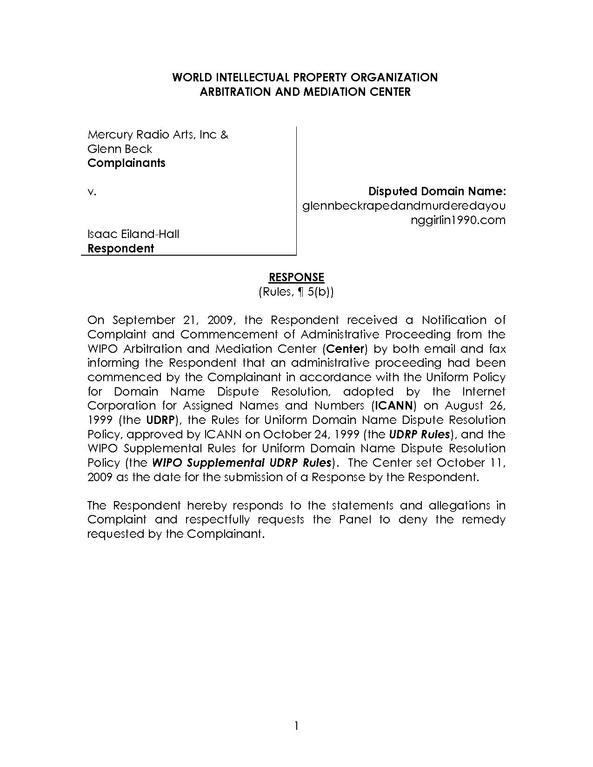 file eiland hall response brief pdf wikimedia commons