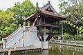 Einsäulenpagode Ngoc Son Hanoi (39513844382).jpg