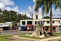 El Centro, Samana 32000, Dominican Republic - panoramio.jpg