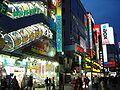 Electric Town Akihabara, Tokyo.jpg