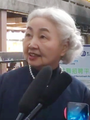 Elsie Leung Oi-sie in 2019.png