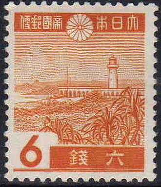 Eluanbi Lighthouse - Image: Eluanbi Lighthouse of Japanese stamp 6sen