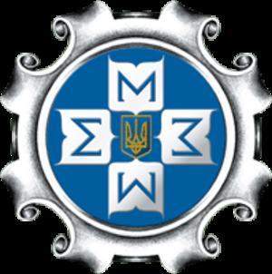 State Statistics Service of Ukraine - Image: Emblem of the State Statistics Service of Ukraine