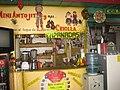 Empanadas en Guatemala.jpg