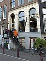 Engelbewaarder-amsterdam.jpg