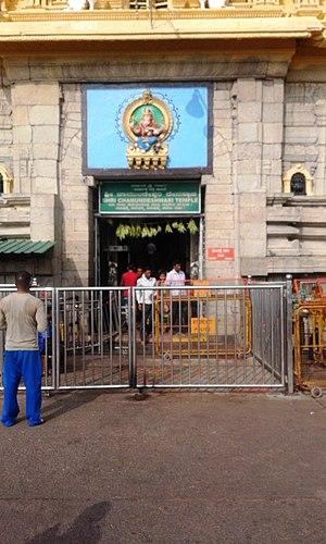 Chamundeshwari Temple - Image: Entrance to Chamundeshwari Temple