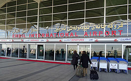 Erbil International Airport.JPG