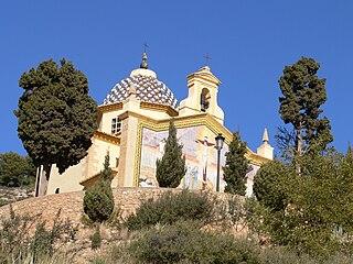 Ermitorio del Calvario.jpg