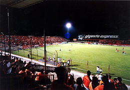 Estadio Barraza.jpg