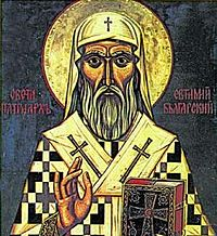 ST. EUTHYMIUS, Patriarch of Tarnovo and Bulgaria
