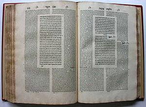 Arba'ah Turim - A 1565 edition of Even Ha'ezer, the third part of Arba'ah Turim