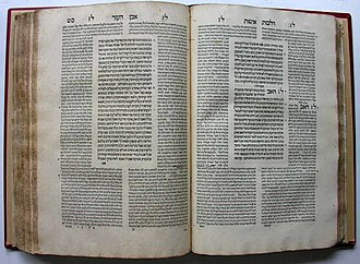 Arba'ah Turim - A 1565 edition of Even Ha'ezer, the third part of Arba'ah Turim