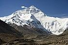 A Föld legmagasabb hegye, a Csomolungma