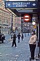 Exterior of Earl's Court Station, London, 1973.jpg