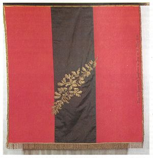 National colours of Germany - Urburschenschaft banner (replica)