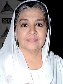 Farida Jalal Wikipedia