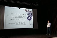 Fawiki14b celebration by Aban Manouchehri (5).jpg