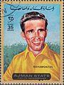 Federico Bahamontes 1972 Ajman stamp.jpg