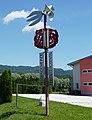 Feistritz im Rosental, Kärnten.jpg
