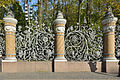 Fence Church of the Savior on Blood Saint Petersburg.jpg