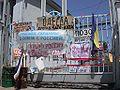 Feodosiya protest 2006.jpg