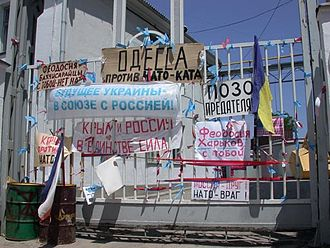 Ukraine–NATO relations - The 2006 anti-NATO protests in Feodosiya