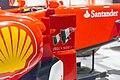 Ferrari 150° Italia side fin 2017 Museo Fernando Alonso.jpg