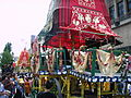 Festival of India parade in Toronto.jpg