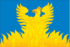 Flag of Voskresensk city (Moscow oblast).png