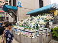Floral Tribute for Victims of Taipei Metro Banqiao Line Attack 20140523b.jpg