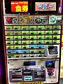 Food ticket machine - Nadai Fuji-soba, Akihabara Denki-gai (2013-03-27 22.17.07 by MsSaraKelly).jpg