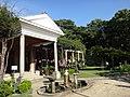 Former Alt residence - panoramio (2).jpg