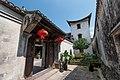 Former residence of Chen Hanzhang, 2019-09-14 03.jpg