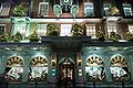 Fortnum and mason, christmas.jpg