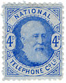 Four pence National telephone company stamp 1884.jpg
