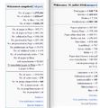 Fr Ws et En Ws, comparaison juillet 2014.png