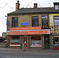 Fresh Fillingz Sandwich Bar - Leeds Road - geograph.org.uk - 1543022.jpg
