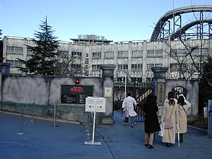 Fuji-Q Highland - The Haunted Hospital