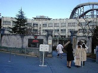 Fuji-Q Highland - The Haunted Hospital