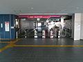 Fujimigaoka-Sta-Gate.JPG