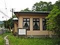 Furukawa Kakemizu Club telephone museum.jpg