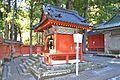 Futarasan Shrine (Nikko) Hie-jinja.JPG