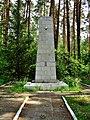 G. Miass, Chelyabinskaya oblast', Russia - panoramio (107).jpg