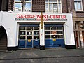 Garage West-Center, Tweede Helmersstraat foto 3.jpg