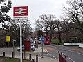 Garrison Lane - geograph.org.uk - 2840330.jpg
