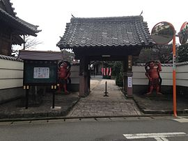 Gate of Kokubunji Temple in Kurume, Fukuoka.JPG