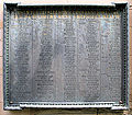 Gedenktafel Am Poseckschen Garten (Weimar) Kriegsopfer.jpg